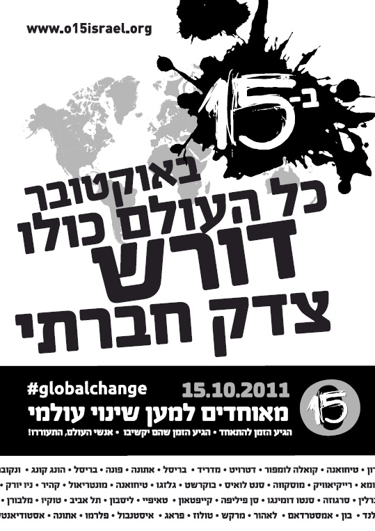 Rebelion en carteles del mundo